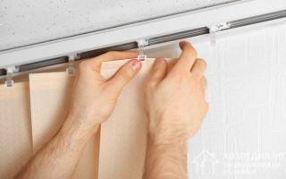 Как повесить рулонные шторы: на саморезы со сверлением к окну или потолку