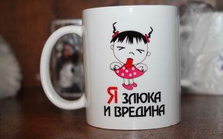 Необычные кружки: форма оригинальных чашек для чая и кофе в подарок девушке