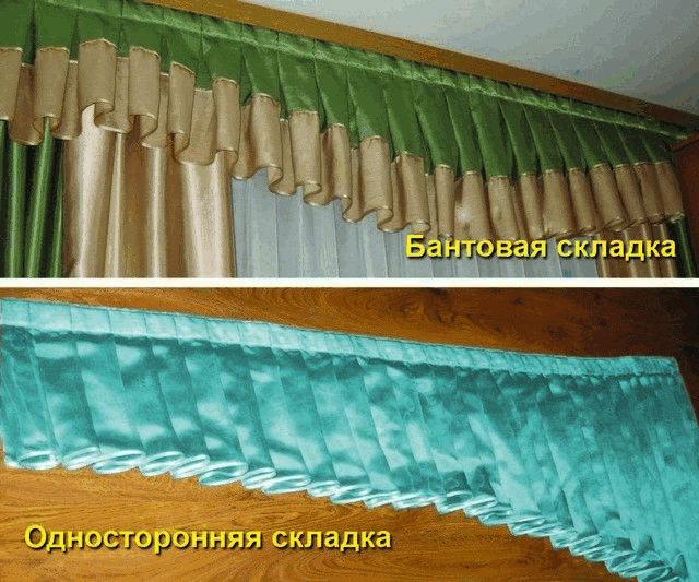 Ламбрекены: где применяются, какие модели подходят для зала