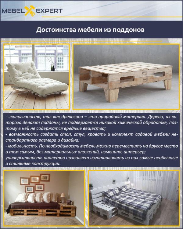 Кровать из паллетов своими руками: идеи современного дизайна