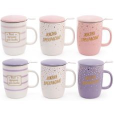 Заварочная кружка для чая: чашка-заварник с керамическим ситом и крышкой из фарфора