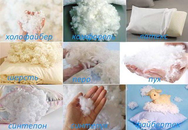 Чем набить подушку в домашних условиях: варианты наполнителей