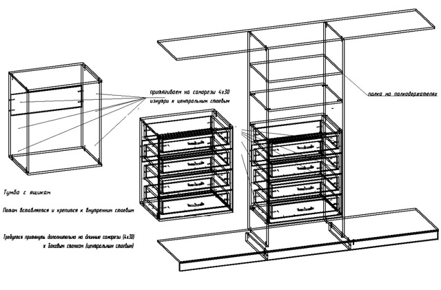 Шкаф-купе: инструкция для встроенного и корпусного варианта