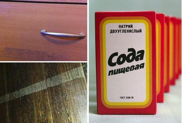 Как удалить следы от скотча с мебели и различных поверхностей.