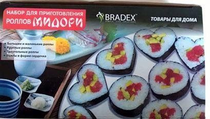 Набор для суши и роллов: что входит в комплект, какие тарелки выбрать для готовки, как выбрать набор в подарок, популярные производители наборов