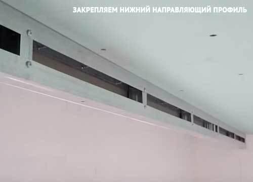 Установка карнизов для штор: как закрепить на гипсокартоне своими руками