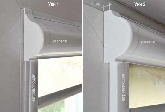 Рулонные шторы на пластиковые окна без сверления: как повесить на глухое окно
