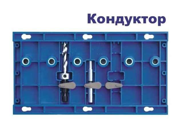 Мебельные кондукторы: какие бывают и для чего применяют?